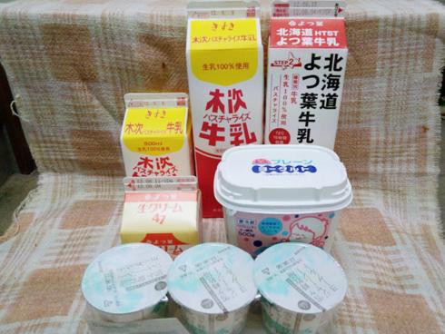牛乳乳製品